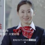 中共湖州市吴兴区委宣传部宣传片拍摄制作招标通告