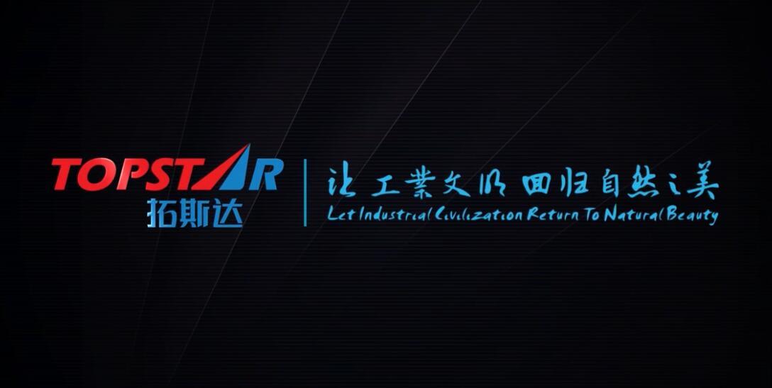 广州宣传片拍摄如何策划形象宣传片?
