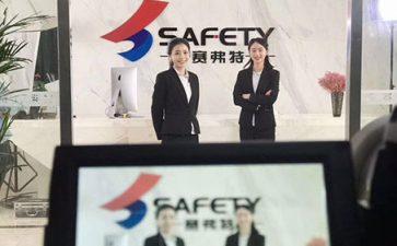 南京广告宣传片策划方案