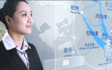 深圳企业形象广告片制作