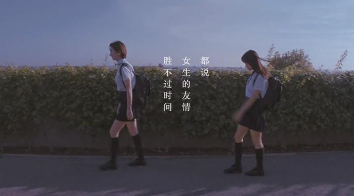 欧珀莱最新反转广告:女生的友情能持续多久?