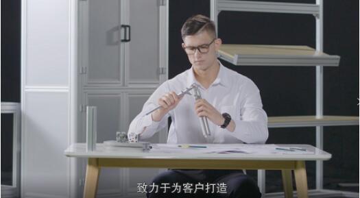 怎么制作产品宣传视频