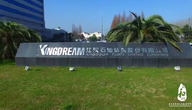 广州工业厂家品牌形象片文案的总体构架